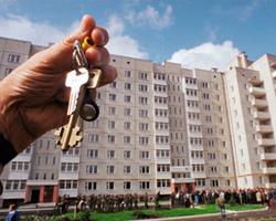 КРЕДИТ - Ипотечное жилье